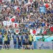 サッカーW杯 日本、無様な決勝進出