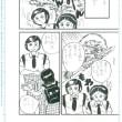 平成30年7月19日(木)連続ブログ小説 熱中症に なりそーだ