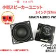 MP3プレーヤー制作