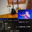 11月のライブ予定をちょこっと!/北海道コンサドーレ札幌、アウェー初勝利!J1残留まであと一歩!