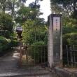 御朱印マラニック 長岳寺→大神神社→安倍文殊院→久米寺→當麻寺