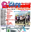 R'CAFE Monthly LIVE 88✨2月24日(土曜日)お誘い‼️