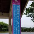 信金ゴルフ会遠征初日は琉球ゴルフ倶楽部