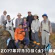 根子岳東峰(1408m)登山計画(11/11土)
