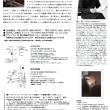 横山博クラヴィコードリサイタル(《アポロンの六弦琴(全6曲)》東京初演)
