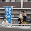 日本共産党比例代表 清水ただし来る