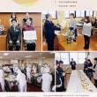 公益財団法人岩手県学校給食会さんが会報「いわての学校給食」第55号を送って下さいました。