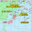 台風7号と北海道の豪雨で思った事
