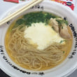 静岡拉麺節