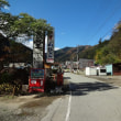 多摩川の源流にて Far Yeast Brewing(その1)