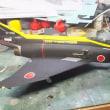 F-4EJ改制作日記