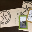 江別カルタ句㉔ 「う」の句
