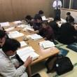 地区連盟青年部 第3回執行委員会