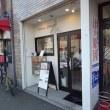 青春18きっぷで年の瀬旅~その5 徳島のオーガニックなカフェ