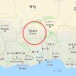 <台湾情報18-14>ブルキナファソが台湾と国交断絶 / 「日本軍美化」と中国で批判、台湾でドラマ中止