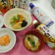 料理教室〜簡単!手作りおせちに挑戦!!