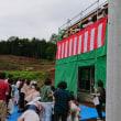 【富士河口湖町河口 S 様邸】~上棟式&イベント ~ №7