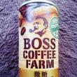 ボスコーヒーファーム×ローソンベーカリー ドまんぞくキャンペーン ボス コーヒーファーム2本無料クーポン