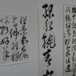みつい画廊で伊藤良子個展