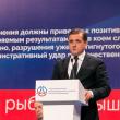 第4回ロシア漁業従事者会議 ドヴォルコヴィッチとシェスタコフの指摘点サマリー