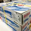 塩さんま60尾 太洋産業株式会社