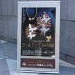 パナソニック汐留ミュージアムで、 『ジョルジュ・ブラック展 絵画から立体への変容 ― メタモルフォーシス 』 を観ました。