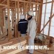 福島県復興公営住宅(大熊町) ~金物検査~