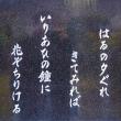18.01.06 伊勢寺と能因墳