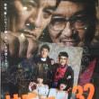 映画 サニー/32