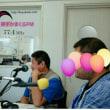 ゆこリンの週末とっておきラジオ・8月