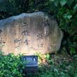 西鶴の歌碑(二条寺町)