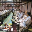 9/23~24は一泊京都の旅…4大覚寺&5渡月橋も続けて!