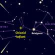 本日21日にオリオン座流星群