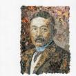 句誌「雅楽谷」39号が発行されました! 作家肖像シリーズ(2)夏目漱石