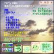 【夏休み特別問題】[振り返り・8月木曜日問題・2012年]【う山先生からの挑戦状】
