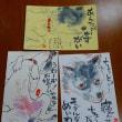 H29年9月の絵手紙授業