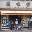 街角自転車(9) 風味堂