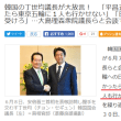 朝鮮人どもよ。東京五輪に君達のお望みどおり来なくてもいいから、さっさとくたばれよ。