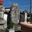 055東伊豆町稲取、済広寺の庚申塔(最寄り:伊豆稲取駅)