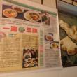 「Restoran Next Station=百家村面家」というお店がある。看板に  貫録があるけど、どうでしょう