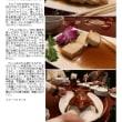 私が中華街でおすすめする店2018⑩ 桂宮 新しい店舗庶民的な物も食べられる落ち着いた個室中心の店舗