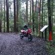 京都府 南部 林道 KSR80 龍王の滝