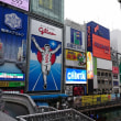 大阪旅行。