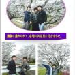 写真で見る、半年の楽しい出来事/岡山県・西教室④