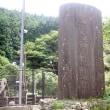 日々の出来事 2月25日 箱根用水