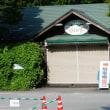 木曽駒ケ岳に行ってきた2018 その5 3日目 駒ヶ根高原観光