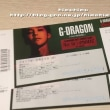 BIGBANG G-DRAGON 2017 WORLD TOUR <ACT III, M.O.T.T.E> IN JAPAN 東京ドーム1日目(完全ネタバレ中)