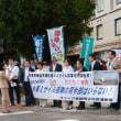 米軍相模総合補給廠のミサイル司令部の設置に抗議!10月16日(火)のつぶやき