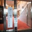 2017年『ジャンヌ・ダルク~ジャンヌと炎』東日本ツアー  第9週目(最終週)