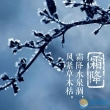 10月23日(月)霜降、電信電話記念日、津軽弁の日、曇ってきたよ。(^_^;)